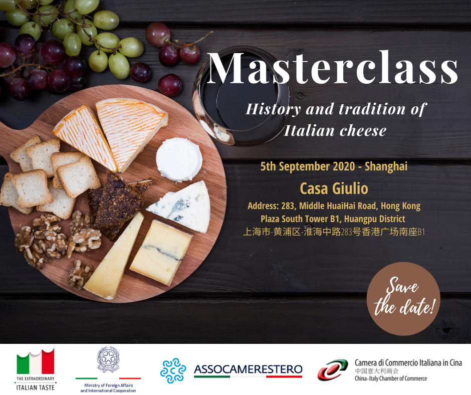 """Masterclass """"History and Tradition of Italian cheese"""""""