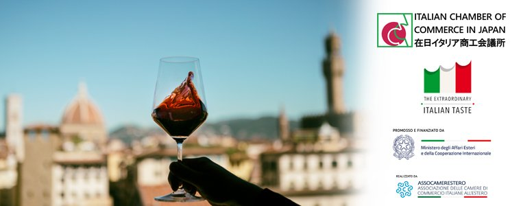 "Webinar ""Marketing del vino italiano in Giappone"" (per importatori giapponesi)"
