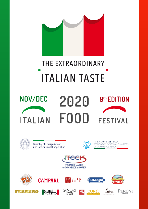 Italian Food Festival 2020