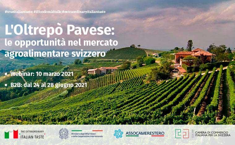 """Webinar """"L'Oltrepò Pavese: sfide e opportunità nel mercato agroalimentare svizzero"""" e incontri B2B"""